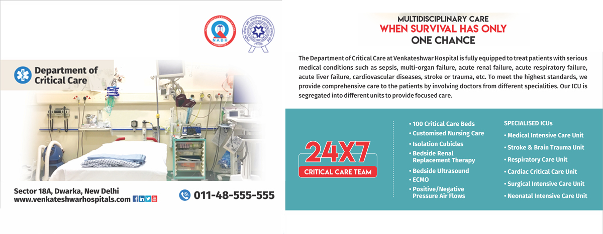 Best Super Speciality Hospital in Dwarka New Delhi, India